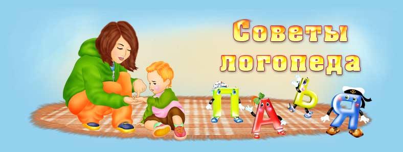 вашему вниманию совет логопеда как розговорить двух летнегго мальчика Вуйма